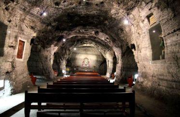 Auditorio de la Catedral de Sal de Ziraquipá, Colombia