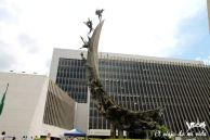 Ayuntamiento de Medellín