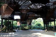Parque Botánico de Medellín