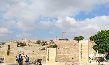 Entrada a la Ciudadela de Amán