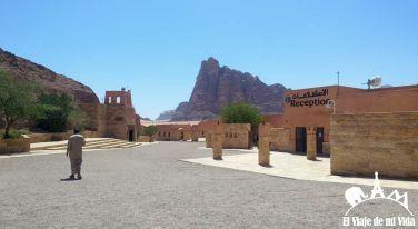 Centro de visitantes de Wadi Rum