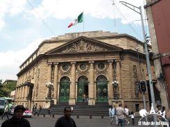 Centro histórico de Ciudad de México