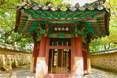 02 Corea del Sur, Gyeongju ciudad 0012