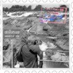 Postal-Bauset-Laos-Si-Phan-Don
