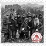 Postal-Jaume-China