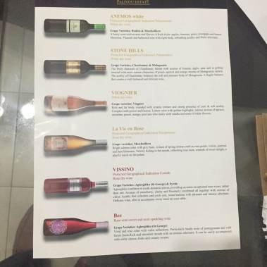 Carta de Vinhos - Palivou Estate