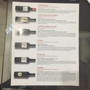 Carta de vinhos da vinícola que visitamos em Nemea