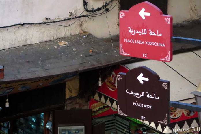 Fez: itinerarios autoguiados