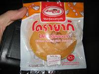 Día 14: Tailandia (Phuket con Karon y Kata Beach, etc. Vuelo a Bangkok).