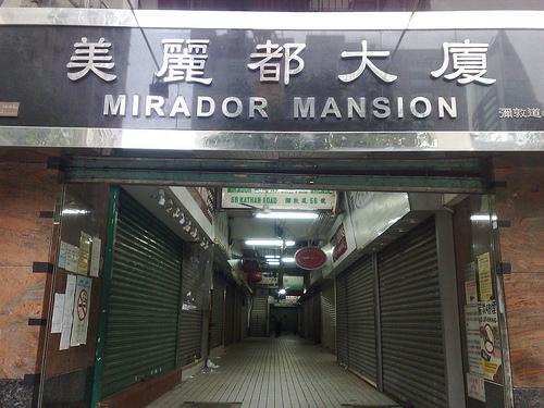 Dónde dormir y alojamiento en Hong Kong (China) - New Garden Hostel. ViajerosAlBlog.com