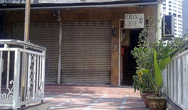 Photo of Dónde dormir y alojamiento en Kuala Lumpur (Malasia) – Pondok Lodge Hostel.