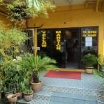 Dónde dormir y alojamiento en Melaka (Malasia) - Yellow Mansion Hostel. ViajerosAlBlog.com