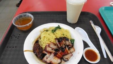 Dónde comer y gastronomía en Singapur; el mejor país de Asia para comer. Platos típicos y precios. Chicken Rice. ViajerosAlBlog.com
