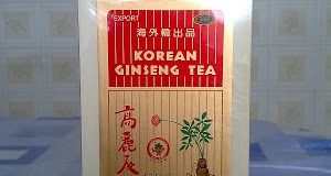 Ginseng coreano: beneficios, propiedades y características. ViajerosAlBlog.com