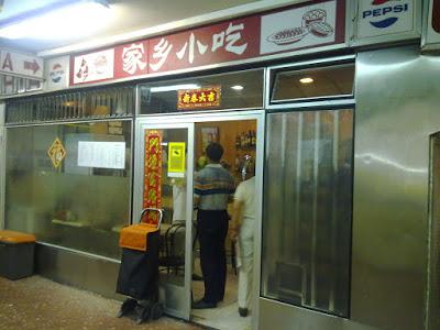 Dónde comer y gastronomía en Madrid (España) - Restaurante chino Zhou Yulong. ViajerosAlBlog.com