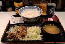 Dónde comer y gastronomía en Kioto (Japón) - Restaurante japonés Yoshinoya. ViajerosAlBlog.com