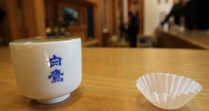 Dónde beber sake y gastronomía en Ise (Japón) - Destilería japonesa Hakutaka. ViajerosAlBlog.com