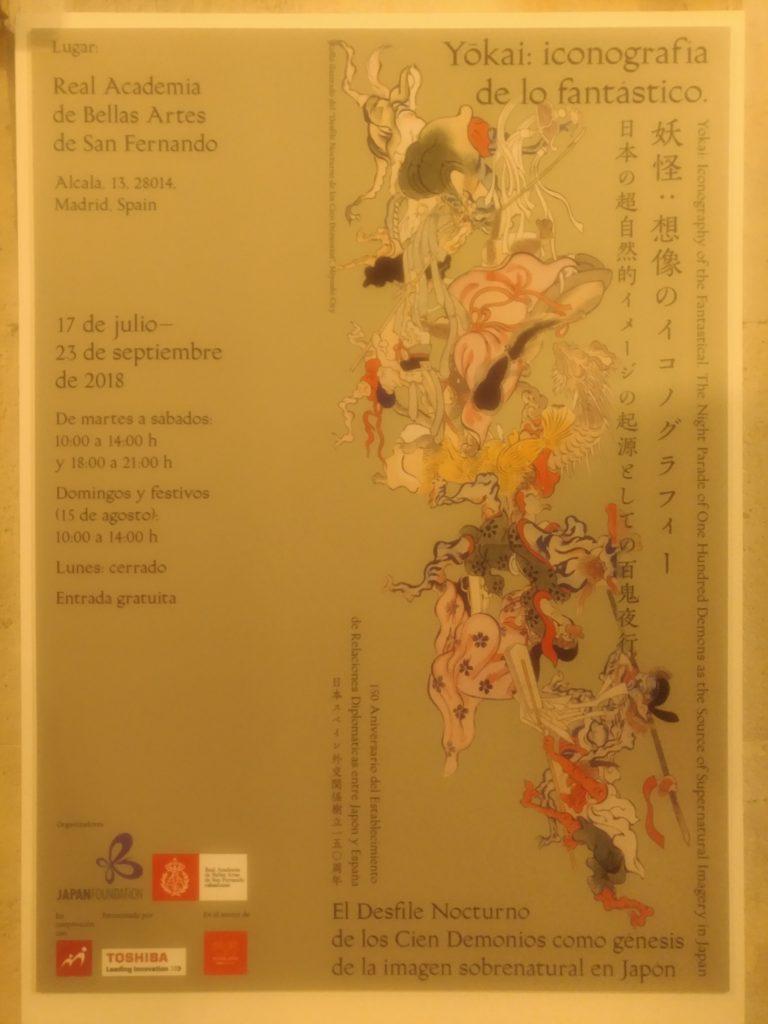 Exposición Yokai: Iconografía de lo fantástico. Real Academia de Bellas Artes de San Fernando, Madrid.