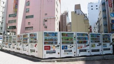 Photo of 5 cosas que echas de menos al volver de Japón – Vol. 4. Cultura y curiosidades japonesas.