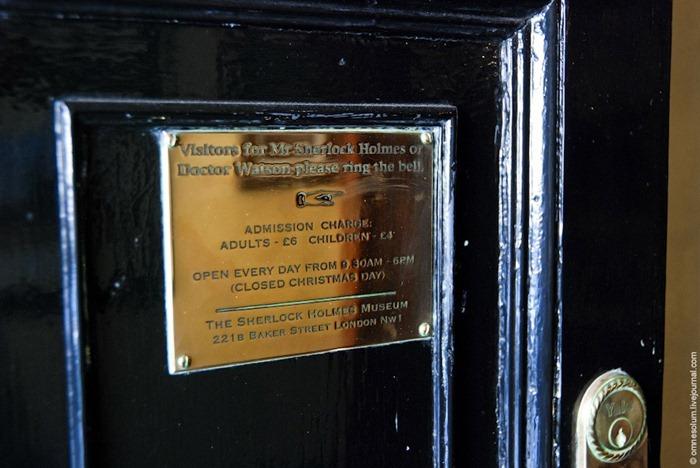 Placa del Museo de Sherlock Holmes