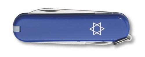 Victorinox Swiss Army Classic SD Pocket Knife, Star of David,58mm 1