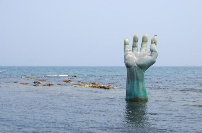 Ocean hand at Homigot