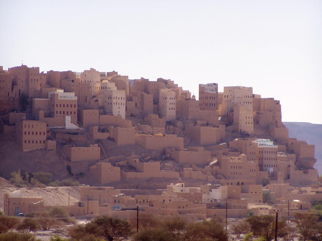 Al Hajarayn