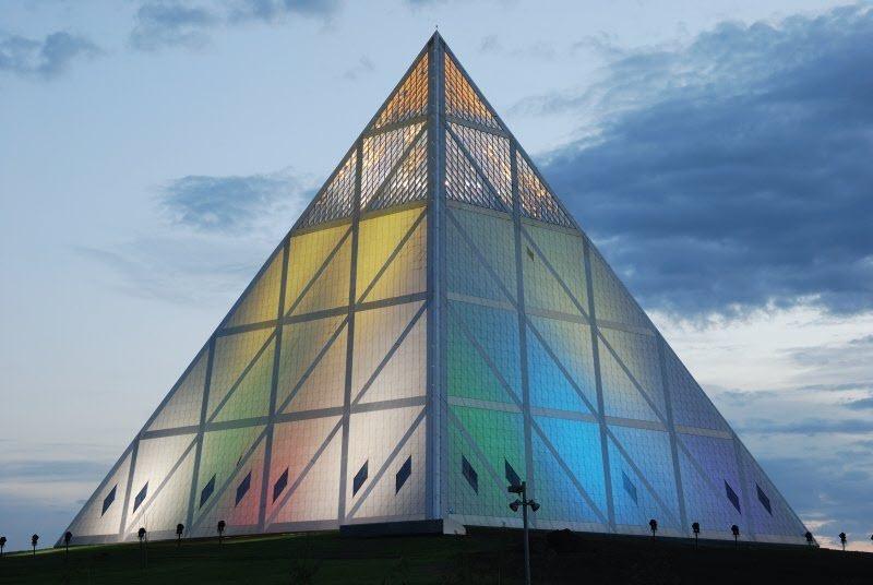 Palacio de la Paz y la Reconciliación