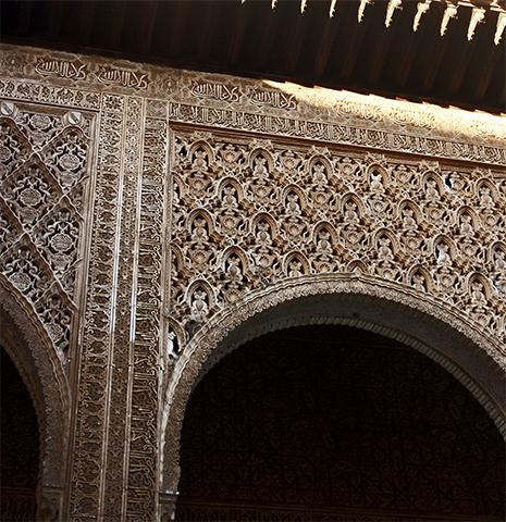 Celosías decoración escritura árabe detalle Granada
