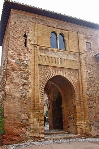 Entrada nazarí Alhambra Granada