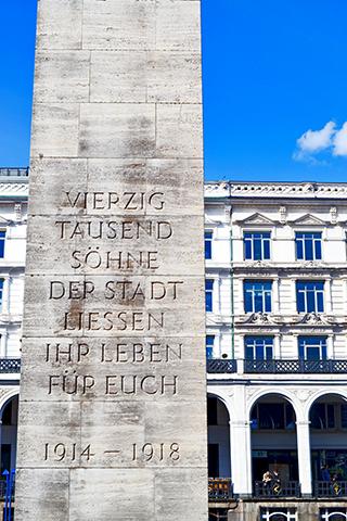 Hervorragende Gedenkstein zu Ehren der Opfer des Krieges