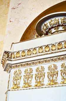 Decoración filigranas oro porcelana vasijas museo arte Palacio Oldenburg Alemania