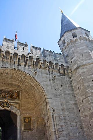 Fachada entrada Palacio Topkapi Estambul