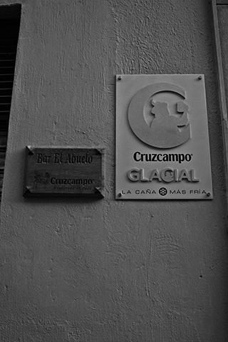 Bar El abuelo caña Cruzcampo Glacial Jaén