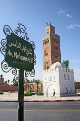 Señal Av. Mohammed V Koutoubia Marrakech