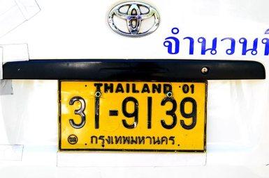 Matrícula furgoneta Toyota Tailandia