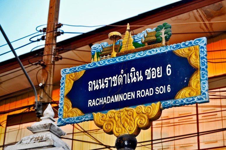 Señal calle tendido eléctrico Chiang Mai