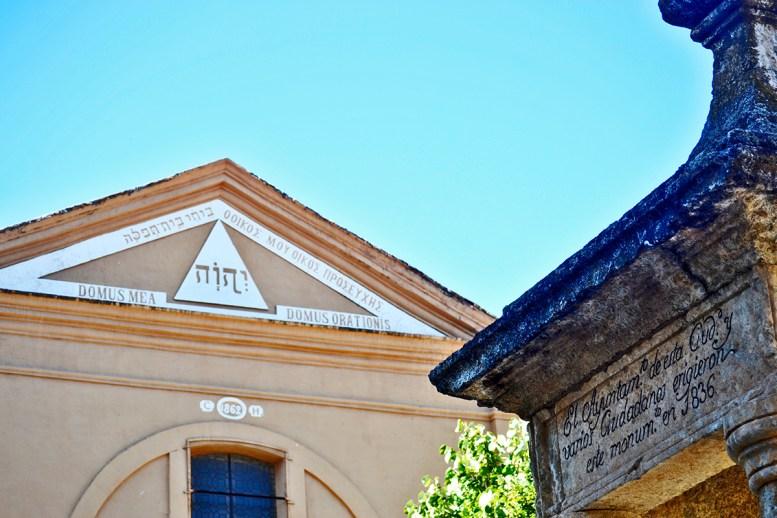 Inscripciones hebreas Sinagoga Ciudad Rodrigo Salamanca