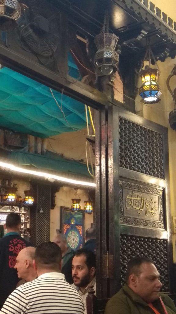café Fishawi