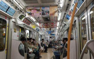 transporte en japon