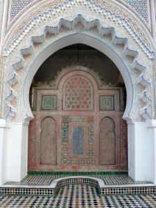 Al Karaouine