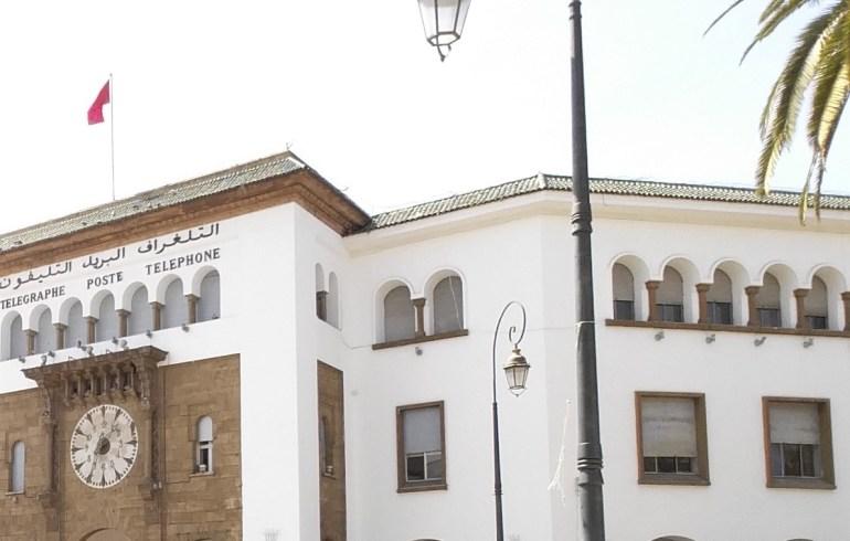 La Poste. Rabat (Marruecos)
