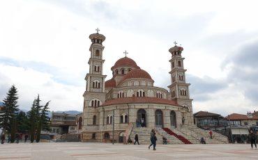 KORÇE, EL CENTRO CULTURAL (ALBANIA)
