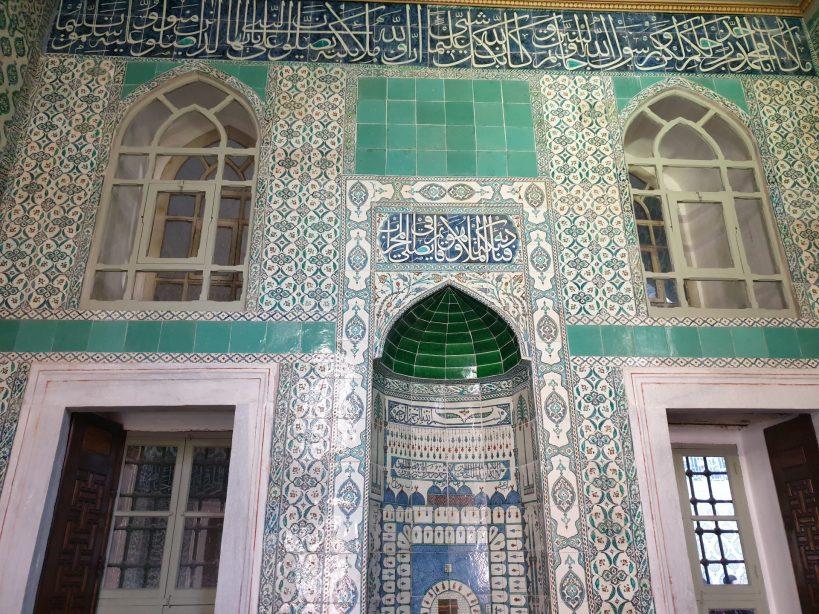 Harem, Palacio Topkapi, Estambul (Turquía)