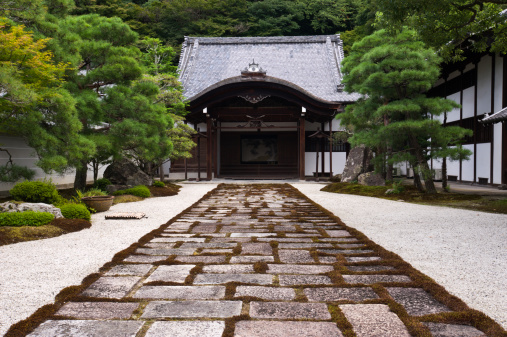 Templo Nanzen-in, Kyoto.
