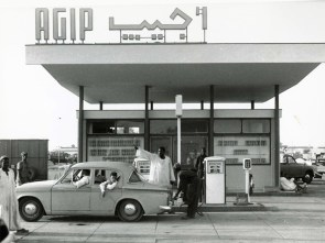 1959005