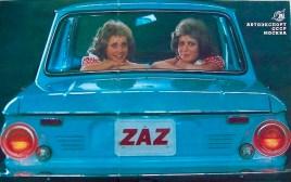 Soviet-ad-ZAZ--e1401438537741
