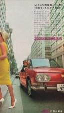 japan_car_ads-1