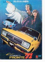 japan_car_ads-11