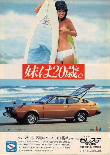 japan_car_ads-14